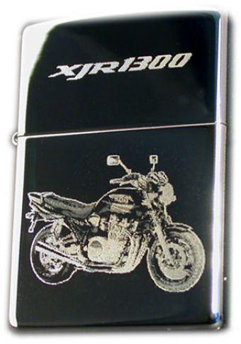Yamaha Xjr 1300 Feuerzeug Xjr1300 Benzinfeuerzeug Gravocut